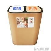 分類垃圾桶家用衛生間廚房客廳臥室廁所帶蓋創意大號按壓式垃圾桶  快意購物網