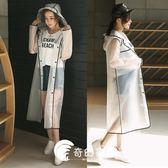 圓桌騎士磨砂透明長款雨衣雨披女成人戶外男式單人徒步雨衣學生-奇幻樂園