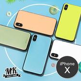 【小樺資訊】【MK馬克】Apple iPhoneX 馬卡龍玻璃保護殼彩色手機殼9H鋼化玻璃背板iX (5.8吋)