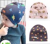 新款兒童全棉針織帽寶寶帽子純棉可愛卡通套頭薄帽嬰兒帽秋冬春季 童趣屋