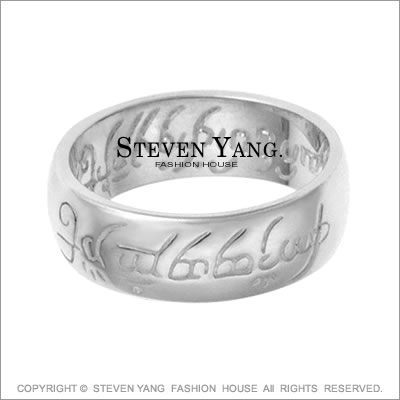 STEVEN YANG 925純銀飾「愛情魔戒」純銀戒 時尚經典款 黑字 / 銀字