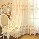 簡歐輕奢窗簾2021流行新款歐式刺繡花窗紗陽臺客廳臥室白沙紗定制 百分百