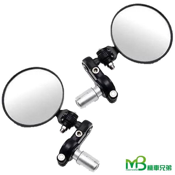 機車兄弟【MB-05 圓形可折把手鏡 (鉻鏡)】(附平衡端子)