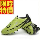 足球鞋-熱銷嚴選個性設計男運動鞋2色63x20[時尚巴黎]