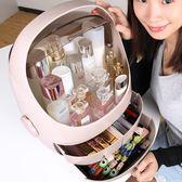 化妝品收納盒桌面梳妝臺護膚品化妝盒刷防塵口紅收納架置物架 挪威森林