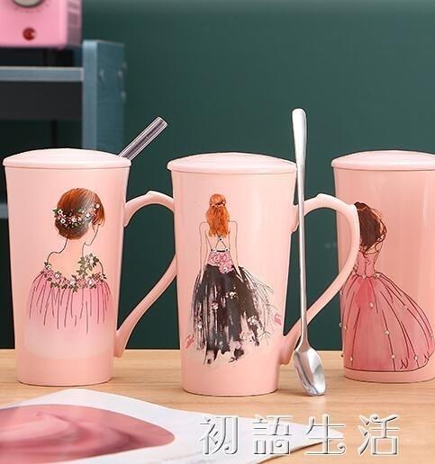 大容量馬克杯女陶瓷杯女ins杯子北歐少女水杯帶蓋勺閨蜜杯子 中秋節全館免運