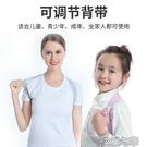 防駝背矯正器兒童智慧女成人學生坐姿隱形矯正帶專用背部糾正神器 快速出貨
