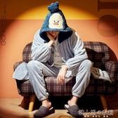 宮蝶男士睡衣秋冬季加厚保暖珊瑚絨冬款兩件套裝可外穿睡袍家居服YXS 韓小姐