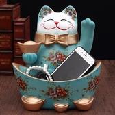 招財貓擺件家居酒櫃玄關裝飾品鞋櫃鑰匙收納盤店鋪開業創意禮品