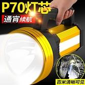 led手電筒強光可充電遠射超亮戶外特種兵軍家用疝氣燈手提探照燈 快速出貨