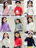 女童毛衣套頭秋冬裝新款加絨加厚洋氣兒童高領打底針織衫上衣