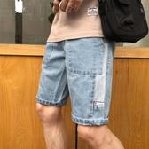 夏季薄款牛仔短褲男士直筒寬鬆五分褲破洞休閒七分中褲馬褲子 米娜小鋪