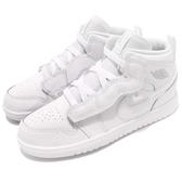 Nike Air Jordan 1 Mid ALT PS 白 全白 童鞋 中童鞋 彈性繃帶 魔鬼氈 AJ1 中筒【PUMP306】 AR6351-109