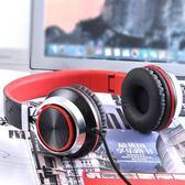 電腦耳機頭戴式手機有線折疊音樂重低音游戲台式筆電電腦通用帶麥【618好康又一發】