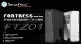 [地瓜球@] 銀欣 SilverStone FTZ01 頂級 鋁框 Mini-ITX 小機殼~一體成型鋁框架~(客訂)