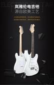 吉他電吉他單搖ST系列套裝專業級 成人初學者入門電吉他送教程LX 玩趣3C