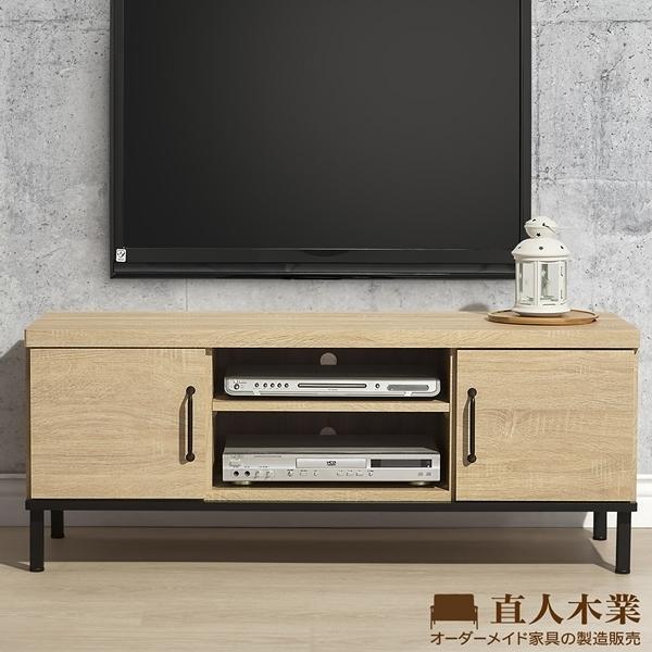日本直人木業-Light industrial 輕工業風121CM電視櫃