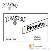 【缺貨】【小提琴適用/鋼弦用】PIRASTRO 9007 小提琴松香 德國製造