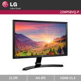 【免運費-送行動電源】LG 樂金 22MP58VQ-P 22型 Full HD AH-IPS 電競 顯示器