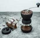 磨豆機 手搖磨豆機家用手磨咖啡豆研磨機手動可調節單軸承不銹鋼芯可水洗【快速出貨八折鉅惠】