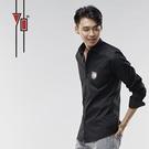 【皮爾卡登-旗艦店】ICON系列襯衫 (黑) - pierre cardin 70週年限量