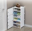 鞋架 宿舍簡易門口多層防塵家用室內好看經濟型收納神器小型鞋柜子TW【快速出貨八折鉅惠】