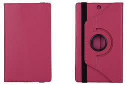 King*Shop~索尼 Z3 tablet compact 皮套 SGP621/641外殼 保護殼 旋轉保護套