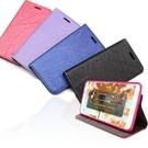 【愛瘋潮】LG X fast (K600Y) 冰晶系列 隱藏式磁扣側掀皮套 保護套 手機殼