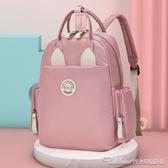 媽咪包新款時尚輕便小號後背背包手提超輕大容量多功能母嬰包 阿卡娜