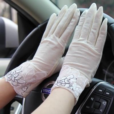 冰絲刺繡 夏季女士開車防曬短款手套 防滑防紫外線 春秋薄款蕾絲 -8222008:0508