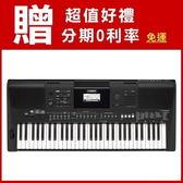 Yamaha 山葉 PSR-E463 61鍵電子琴 附原廠配件 公司貨保固一年【再另贈好禮/ E453 後續機種 E-463】