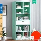 書架置物架落地簡易客廳家用小書櫃學生臥室省空間多功能組合書櫃 NMS創意空間