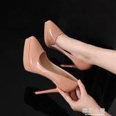 高跟鞋女防水台12cm細跟尖頭裸色漆皮小碼淺口夜店性感超高跟單鞋『櫻花小屋』