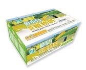 現折買1送1 禾農 優蛋白高鈣植物奶 盒裝