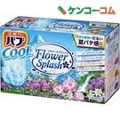 日本品牌【花王】四合一溪谷之花泡澡錠 12錠