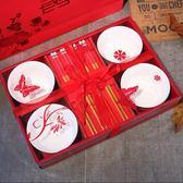 日式創意家用吃飯陶瓷碗套裝飯碗碗筷套裝禮品餐具禮盒裝婚慶回禮【618好康又一發】