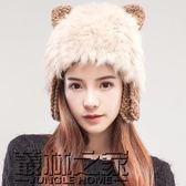 可愛貓耳朵兔毛帽子女秋冬天保暖針織護耳帽時尚毛線帽