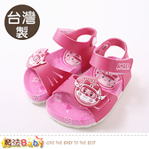 女童鞋 台灣製POLI正版安寶款休閒涼鞋 魔法Baby