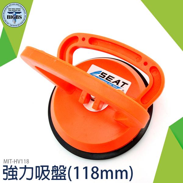 吸提器 搬運安裝 單爪吸盤 簡易攜帶 MIT-HV118 玻璃拆裝  小工具