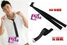 得來福,K171拉鍊37CM短版領帶黑色平頭窄版領帶窄領帶 ,售價69元