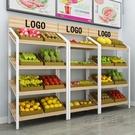 貨架置物架展示櫃斜面陳列化妝水果蛋糕禮品鞋店紅酒櫃超市零食架  ATF  魔法鞋櫃