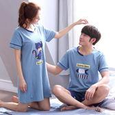 2套價 情侶睡衣夏季純棉短袖套裝夏天韓版男女士性感睡裙家居服     俏女孩