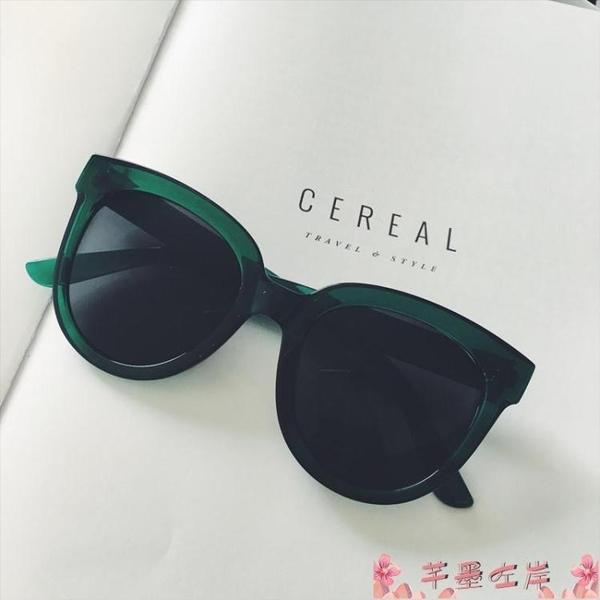 墨鏡韓國新款墨鏡林允兒綠茶同款圓框眼鏡墨綠貓眼復古女士太陽鏡 芊墨左岸