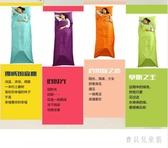 戶外旅行輕巧旅行睡袋內膽 賓館隔臟睡袋便攜成人睡袋IP1068『寶貝兒童裝』