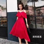 降價最後兩天-洋裝一字肩雪紡長裙女夏2018新品pphome裙子溫柔露肩紅色吊帶連身裙仙S-XL3色xw