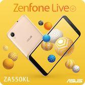 【全新品】ASUS ZenFone Live (L1) ZA550KL 16GB