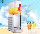 全自動冷熱飲料機冷飲機商用自助餐果汁機奶茶咖啡機單缸雙缸三缸QM『摩登大道』