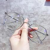 復古眼鏡框女防藍光