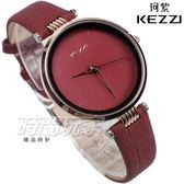 KEZZI珂紫 簡約多色皮革錶帶手錶 女錶 防水手錶 學生手錶 紅色 KE1820玫紅