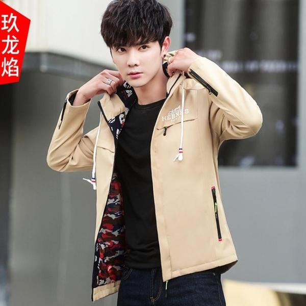 夾克男秋季新款青年休閒修身上衣服韓版潮流寬鬆帥氣男裝外套 草莓妞妞